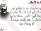 Ab Mukhar Haqbeen
