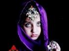 Analia Ashkan