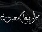 syed hidayatullah