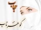 AsmaRahmany