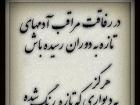 mohammad zaman