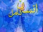 farzadsalehi