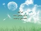 samira11haidary