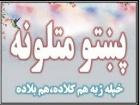 abdulrahman10