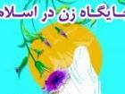hasina.hamadi24