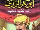 Muhammad Haneef Khan