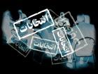Massihullah Rahmani