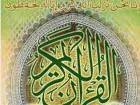 afia ahmad