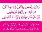 shahbaz ahmad