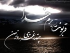 Farkhondeh Alemyar