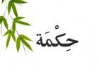 mohamed-nahla