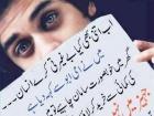 Abid Khan
