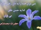 Mozhgan yousofi