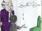 foruzan mohammadi