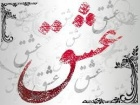 NasirAhmad459