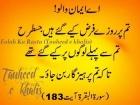 waqarmedi