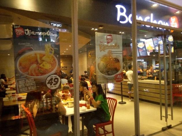 bonchon_korean_bingsu_brownie