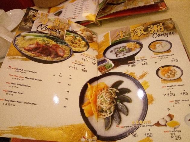 hap_chan_chinese_restaurant