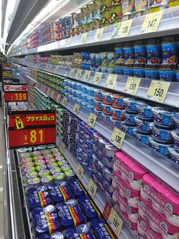 convenience_store_items