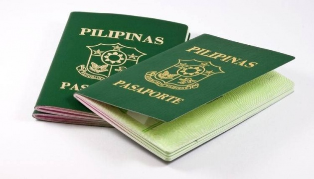 how_to_secure_philippine_passport