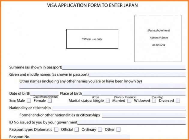 japan_visa