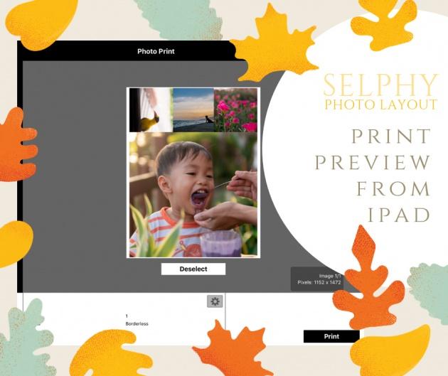 photo_layout_app