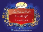 Come To Islam