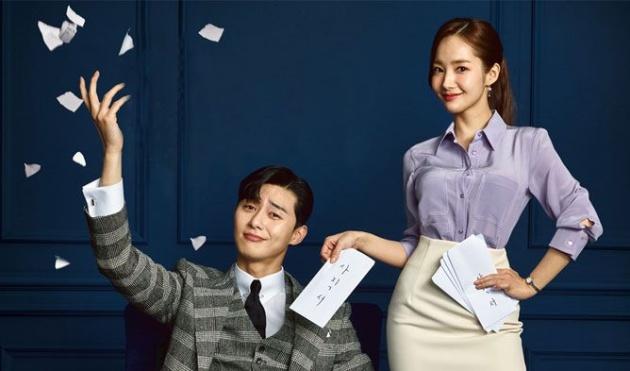 sites_to_watch_korean_dramas_online