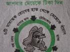 Sudipta Chowdhury