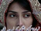 Amjad Jan