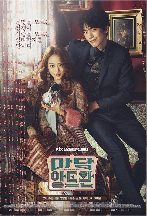 Korean Drama Review: Madame Antoine