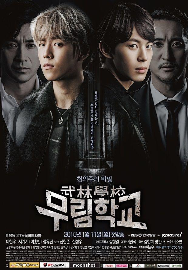 Korean Drama Review: Moorim School