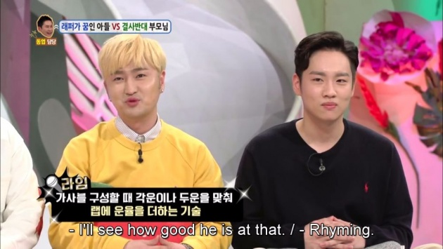 hello_counselor_review