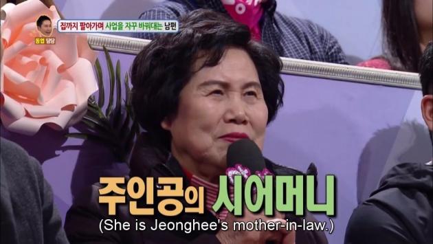 korean_reality_show