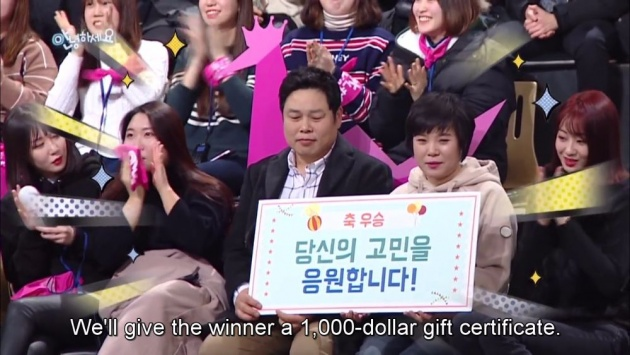 hello_counselor_reality_show_review
