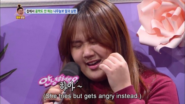 hello_counselor_reality_show