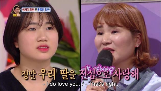 korean_reality_show_review
