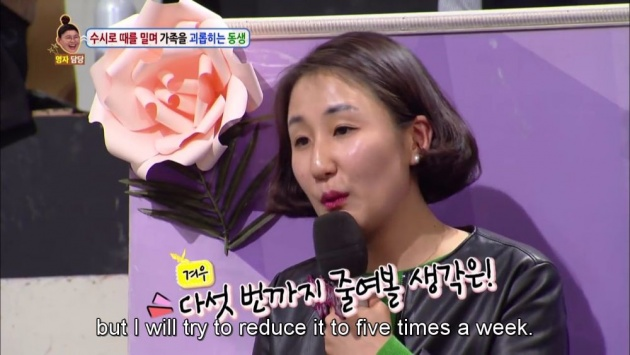 hello_counselor_korean_reality_show_review