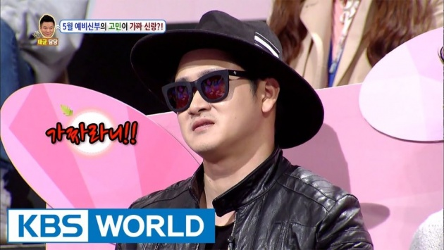 hello_counselor