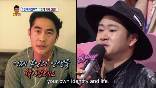korean_reality_show_review