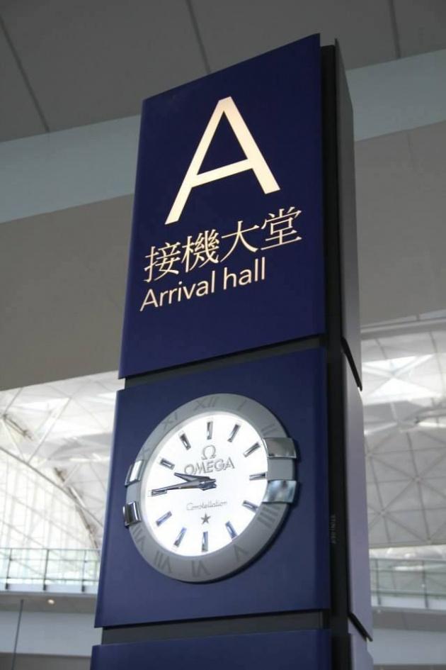immigration_control_border_hong_kong
