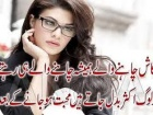 Rhosozh