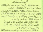 Huma Ghouse Muhammad