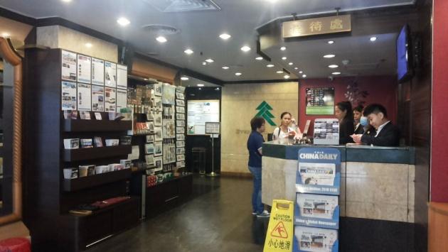 hk_hotel_kowloon