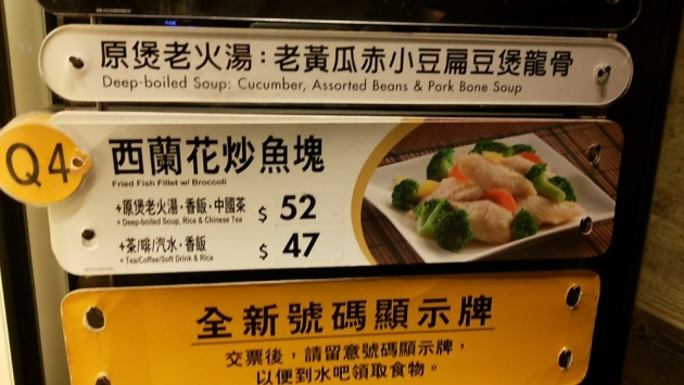 chinese_fast_food