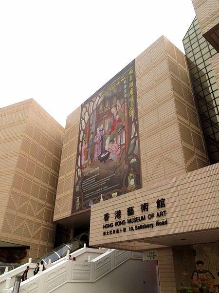 hong_kong_space_museum