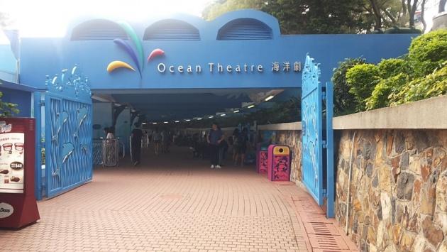 hk_ocean_park