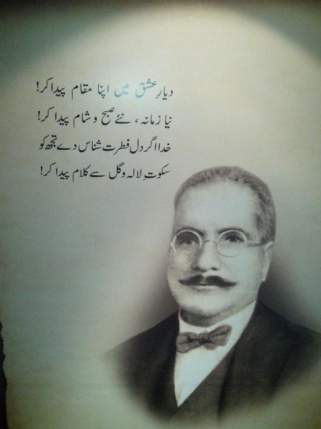 allama_iqbal_education