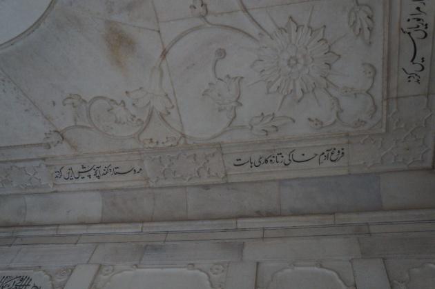 allama_iqbal_philosophy