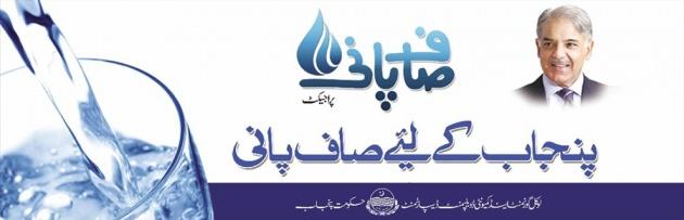 clean_water
